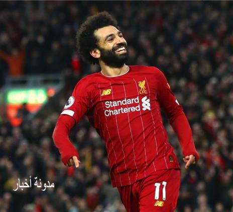 يحقق محمد صلاح رقما قياسيا في تاريخ ليفربول