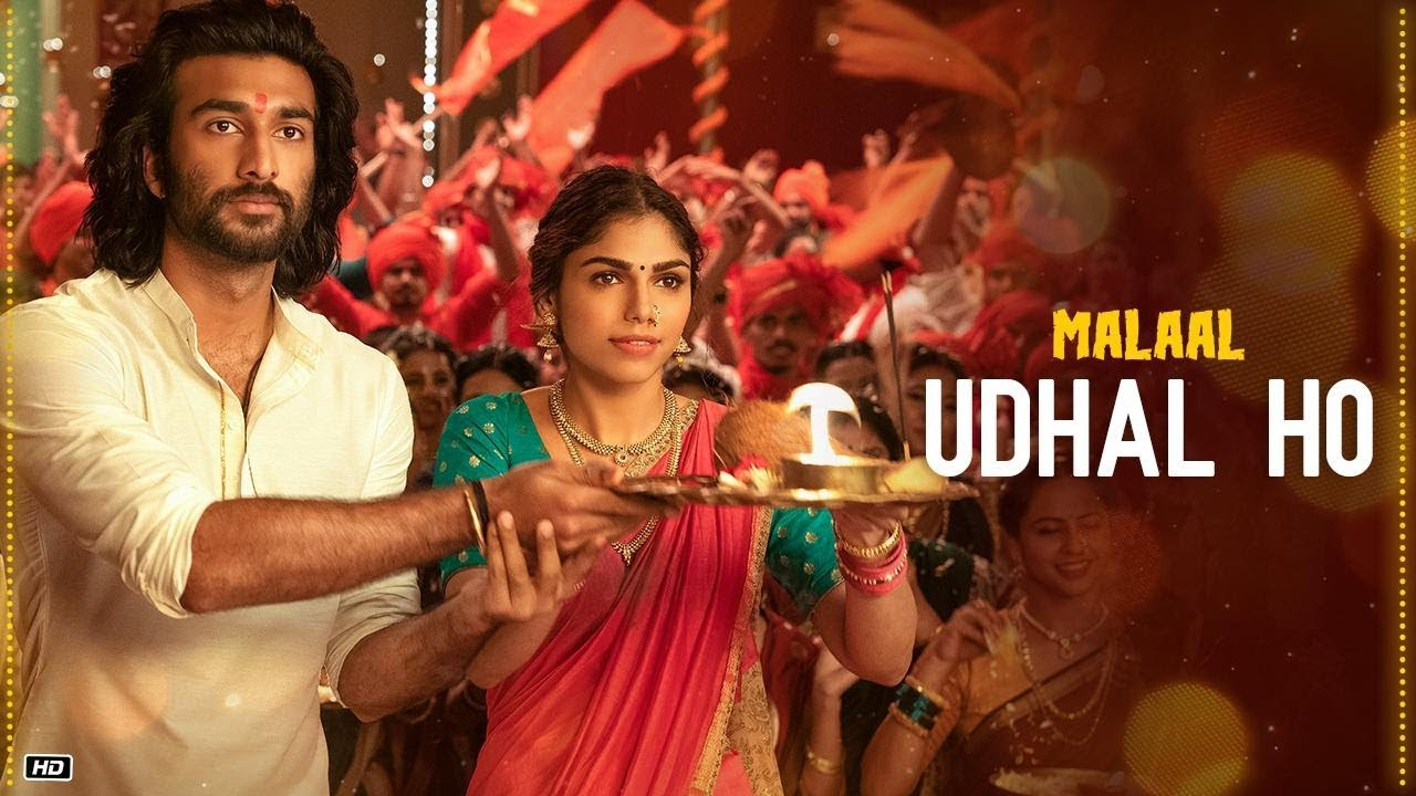 Udhal Ho Lyrics, Adarsh Shinde