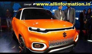 Maruti Suzuki ला रही है दो सस्ती कारें, कीमतें जानकर आप भी कहेंगे वाह