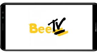 BeeTV MOD, AdFree,premium apk,مدفوع, مهكر,بدون اعلانات,بأخر اصدار