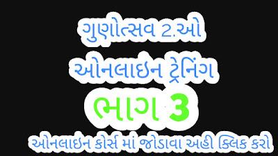 Diksha Online Training To Gunotsav 2.0 Part 3
