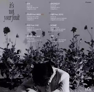 Dvwn - Goodnight Lyrics (ft. Kwon Jin Ah)