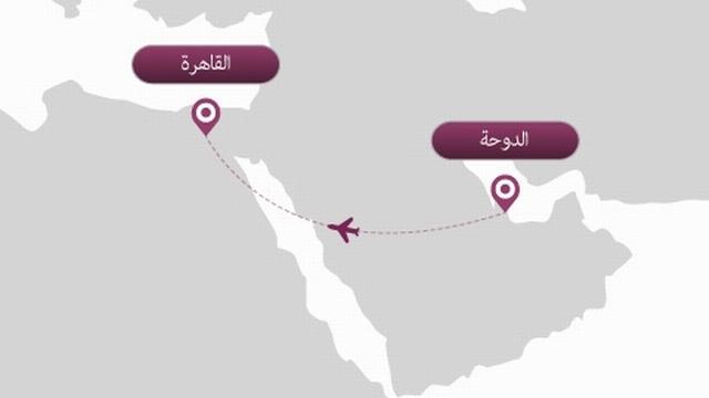 الدوحة القاهرة حجز طيران رخيص