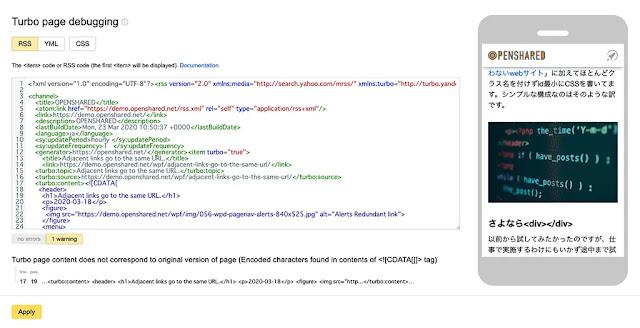 Yandex.Webmaster Turbo Page debugging