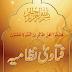 textsFatawae Nizamia Allama Mufti Ruknuddin