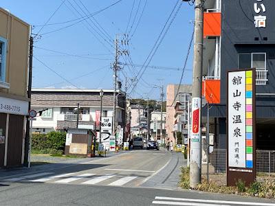 舘山寺温泉街入口