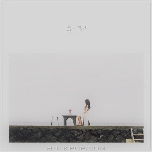 JO WOORI (SamSam Trio) – 우리 – Single