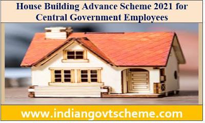 House Building Advance Scheme