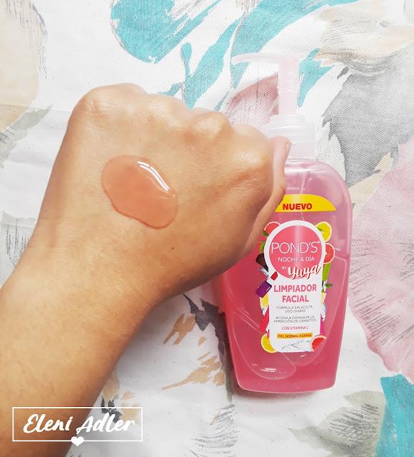Limpiador facial yuya