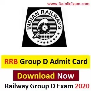 RRB Group D Admit Card 2020 Railway Group D Exam Date Latest News Call Letter, RRB Group D Admit Card 2020 RRB Group D Online Admit Card Name WIse, RRB Admit Card 2020 Date Admit Card, DainikExam com
