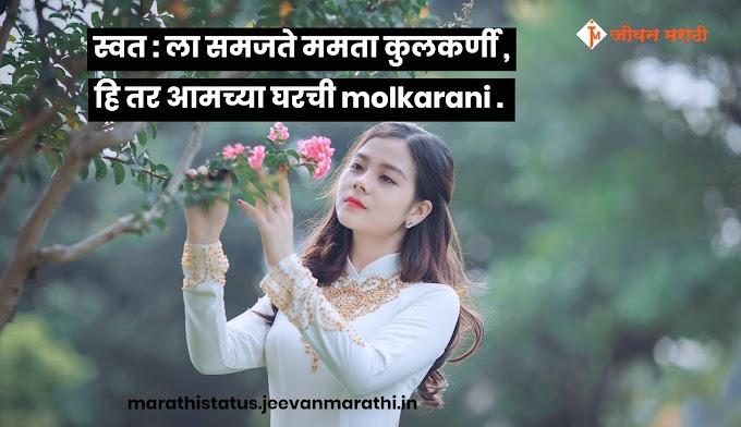 कॉलेजमध्ये शायनींग मारणाऱ्या मुलगीसाठी मराठी फिशपॉण्ड । New Girl College Fishpond in Marathi