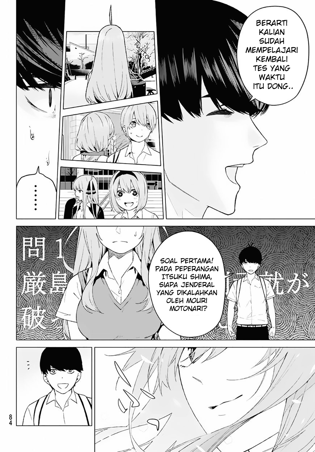 Go-toubun No Hanayome Chapter 3