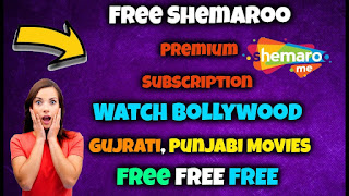 How Get Free ShemarooMe Subscription For 6 Months Worth ₹599 in Hindi | 2021