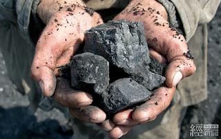 亞泥礦權展限案遭撤銷  經濟部:將研議後再決定是否提起上訴