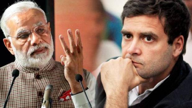 Lok Sabha General Elections 2019