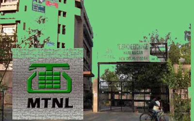 MTNL Delhi Introduces ULD-333 Combo Broadband Plan WIth 100GB FUP, 100 Free Calls To All Operator