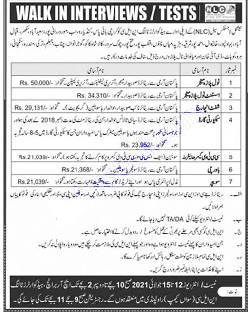 NLC Jobs Advertisement July 2021