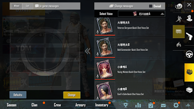 How to Change Voice Chat to Japanese's Voice in PUBG MOBILE