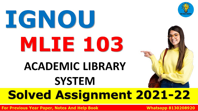 MLIE 103 ACADEMIC LIBRARY SYSTEM Solved Assignment 2021-22