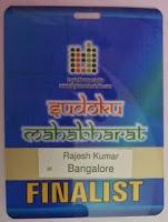 Rajesh Kumar's ID during Sudoku Mahabharat 2015