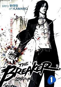 Manhwa The Breaker, sinopsis Manhwa The Breaker, rekomendasi manhwa, komik keren komik terbaik, manhwa action terbaik, komik manhwa lengkap, situs manhwa terbaik, rekomendasi komik korea
