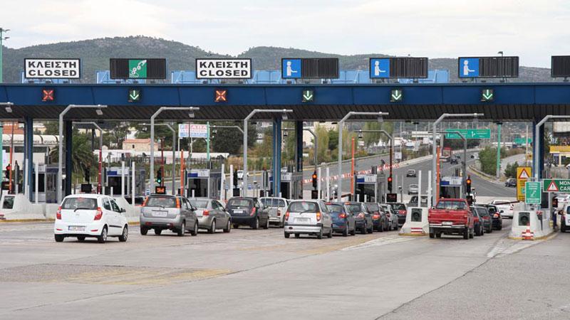 Αυξάνονται οι τιμές των διοδίων της Αυτοκινητόδρομος Αιγαίου από το 2018 – Δείτε τι θα ισχύει (ΠΙΝΑΚΑΣ)