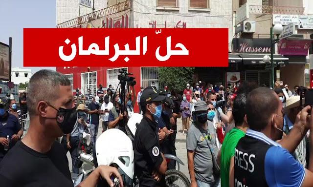 باردو احتجاجات وسط تعزيزات أمنية مكثفة