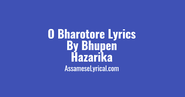 O Bharotore Lyrics
