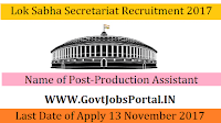 Lok Sabha Secretariat Recruitment 2017– 26 Production Assistant, Assistant Producer