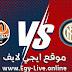 مشاهدة مباراة انتر ميلان وشاختار دونيتسك بث مباشر ايجي لايف بتاريخ 09-12-2020 في دوري أبطال أوروبا