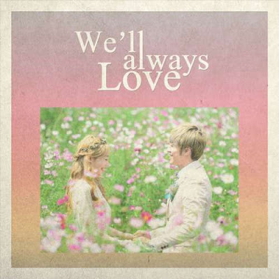 Crazy Music (미친감성) - We`ll Always Love (Feat. 이예준).mp3