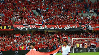 Al Ahly vs Esperance Tunis Saturday 16-9-2017 live  African Champions League