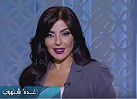 برنامج فحص شامل 22/2/2017 راغدة شلهوب و ك/ مجدى عبد الغنى