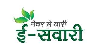 E-Sawaari Rentals Pvt Ltd, e-rickshaw, Bazar plus media kesari मीडिया केसरी
