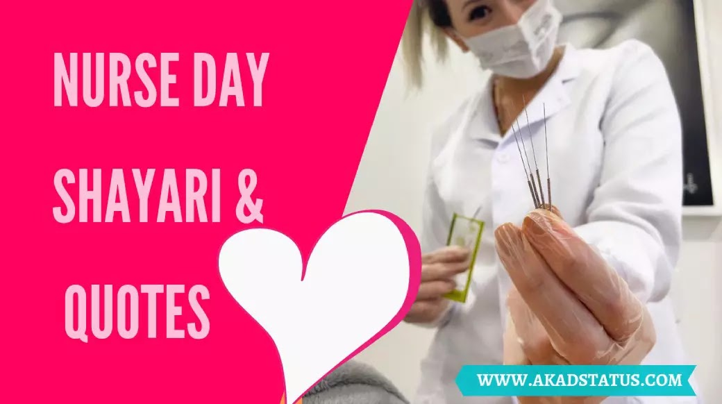 Nurse status in hindi | Nurse Day quotes in hindi