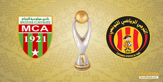 نتيجة مباراة الترجي التونسي ومولودية الجزائر اليوم 10 ابريل 2021 في دوري أبطال أفريقيا