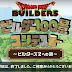 Dragon Quest Builders 2 ganha vídeo de gameplay
