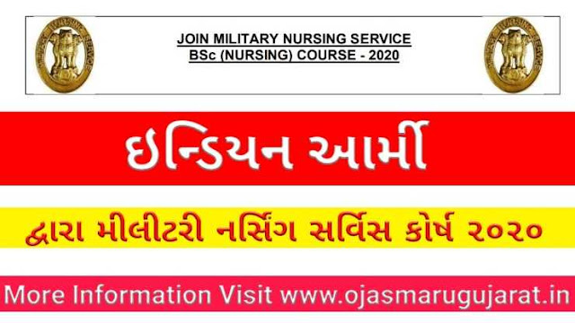 Indian Army jobs Requirement Nursing Service Course 2020