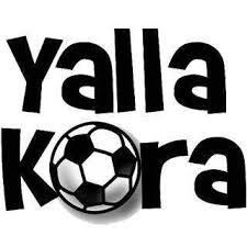 يلاكورة | يلا كورة مباشر | yallakora | yalla koora | يلا كورة مباريات اليوم