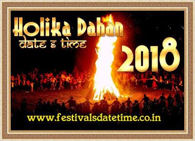 2018 Holika Dahan Puja Date & Time, होलिका दहन पूजा 2018 तारीख व समय