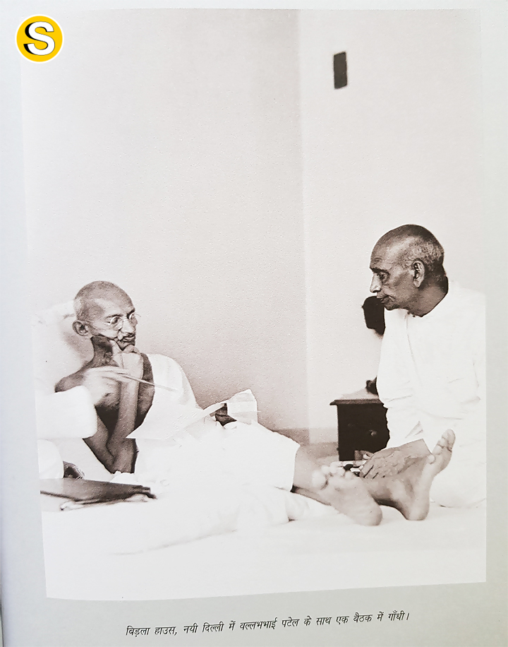 gandhi-with-sardar-patel-rare-photo