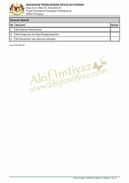 Pendaftaraan Sekolah Menengah Kawalan Kementerian Pendidikan Malaysia Kini Di Buka  , Pendaftaran Sekolah Menengah Kawalan Bermula 1 September 2016 , Cara Daftar Sekolah Menengah Kawalan , Sistem Pendaftaran Atas Talian Sekolah Menengah Kawalan , Syarat Masuk Sekolah Menengah Kawalan ,  Sekolah Menengah Kawalan Kemaman , Sekolah Menengah Kawalan Terengganu , Kementerian Pendidikan Malaysia  , Syarat Syarat Masuk ke Sekolah Menengah Kawalan , Syarat Layak Memohon Ke Sekolah Menengah Kawalan , Permohonan ke Tingkatan Satu Sekolah Menengah Kawalan
