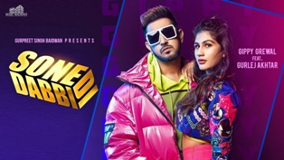Sone Di Dabbi Lyrics - Gippy Grewal Ft. Gurlez Akhtar