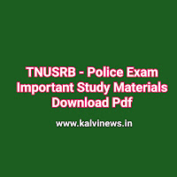 TNUSRB Police Constable Exam Important Study Materials 2020