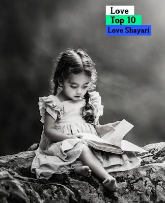 Love Top 10 Love Shayari