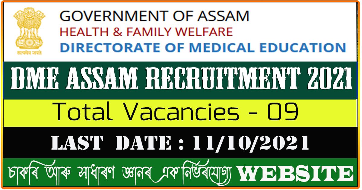 DME Assam Recruitment 2021 - Apply for 9 Vacancy