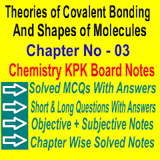 Solved MCQs and Short Questions With Answers KPK Boards Notes In PDF