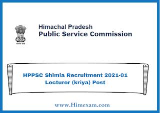 HPPSC Shimla Recruitment 2021-01 Lecturer (kriya) Post