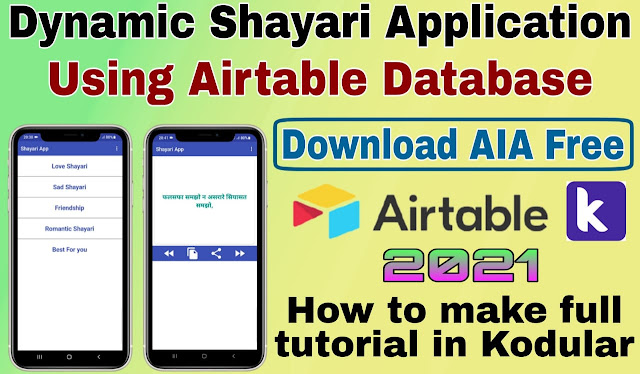 How to create Shayari or quotes app in kodular 2021