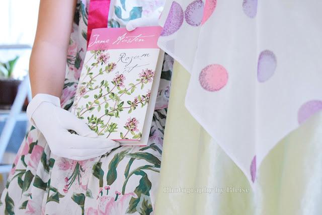 Jane Austen- Rozum a cit, recenzia (Sense and Sensibility)